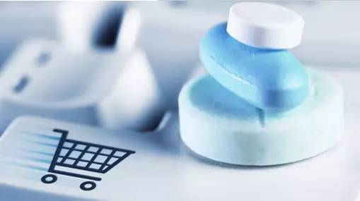 网上药品零售试点结束 第三方电商平台停止售药