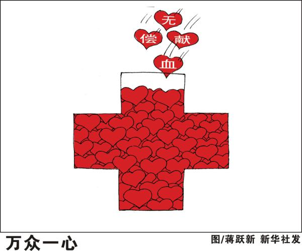 """内蒙古锡林浩特市民踊跃为""""2·23""""重大事故伤者献血"""