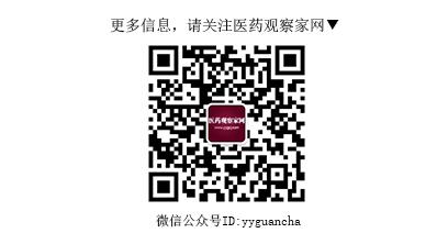 浙江省2家药房GSP证书被收