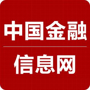 锦浪科技(300763)今日申购 基本信息一览