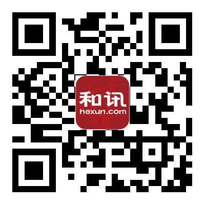 内蒙古自治区食品药品监督管理局关于收回GSP认证证书的公告