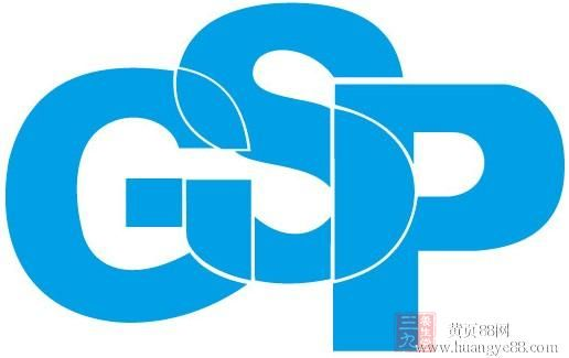 未通过新版GSP的企业1月1日起一律停止药品经营