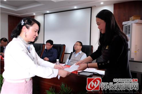 """中方县人民医院吹响创""""二甲""""集结号"""