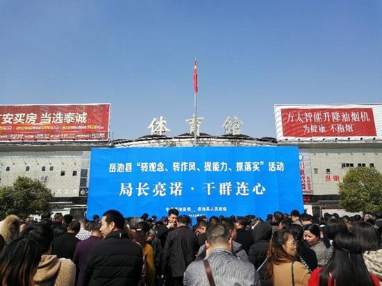 广安岳池27位新任局长集中亮相 现场办公为群众解难题