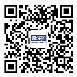 频频并购的上海医药:商誉、负债双增