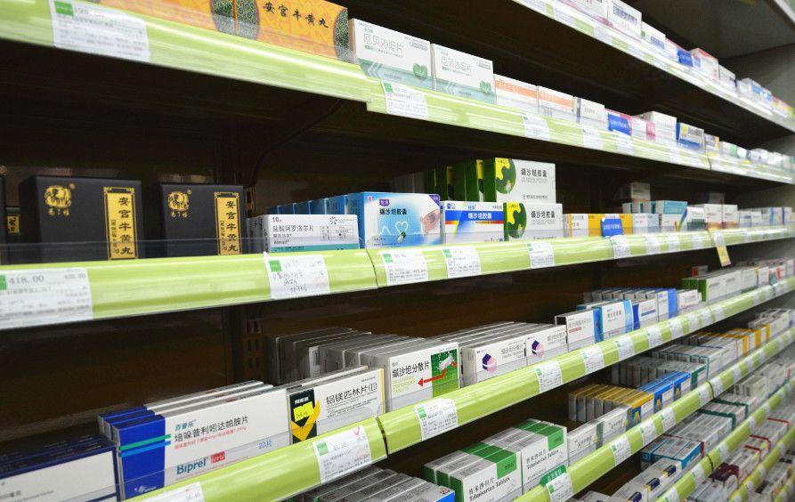南海、顺德、三水街坊注意,这8家药店被撤销药品GSP认证证书!