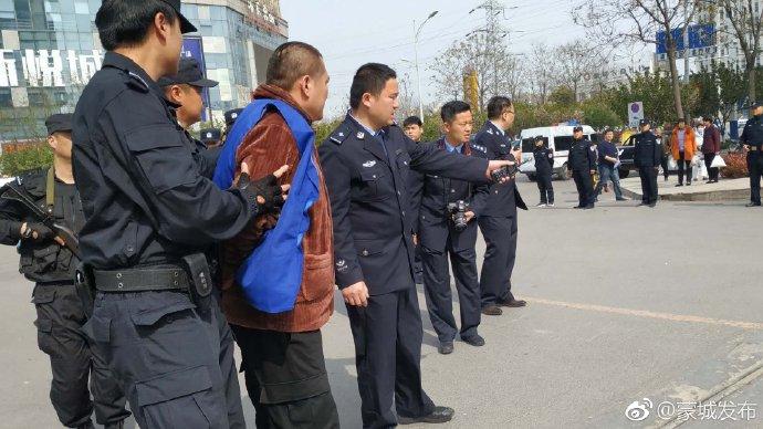 蒙城又一涉黑涉恶团伙被捣毁 已有20人被抓