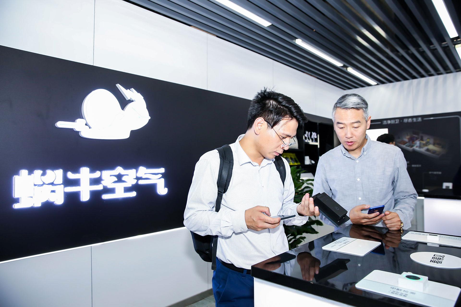 海尔推出生态产品品牌蜗牛空气,为年轻人打造生活方式