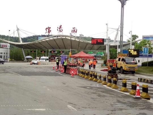 5月18日-8月底 G5京昆高速绵阳南站关闭