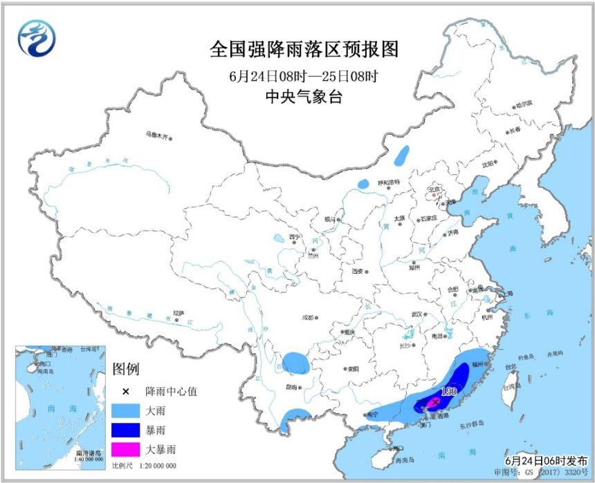 暴雨蓝色预警!福建广东等省份部分地区有大到暴雨