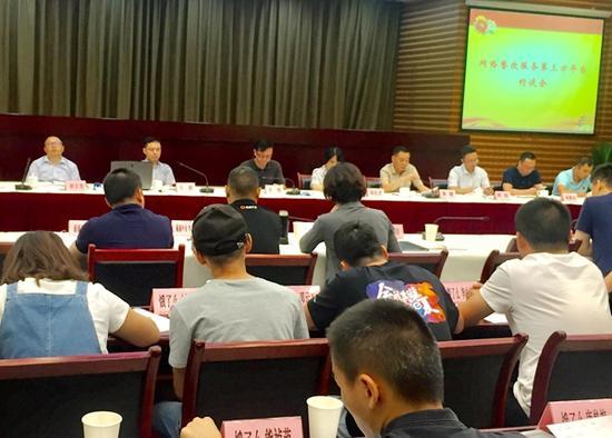 三家网络餐饮服务平台被四川市场监管局集体约谈