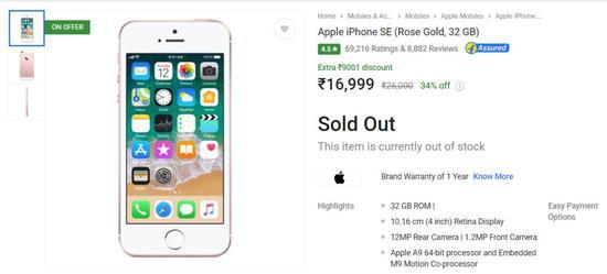 销量断崖式下跌!印度人 为啥你们不买1000元的iPhone