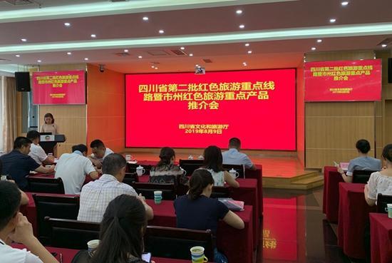 四川第二批红色旅游线路发布 行程、景点全齐活了