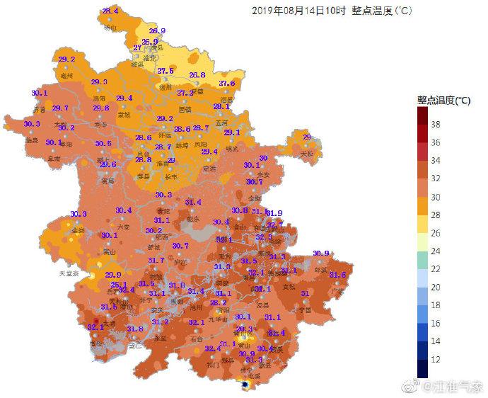安徽高温来袭 淮河以南大部地区都破30℃
