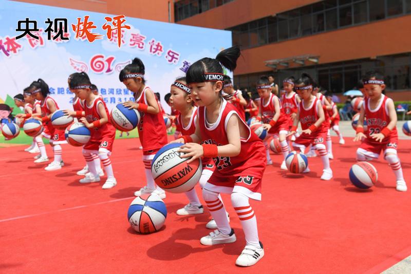 【央视快评】体育是人民健康幸福重要组成部分