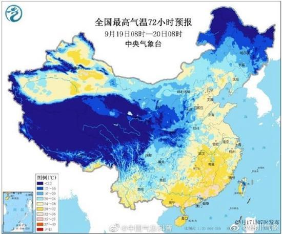 最大范围冷空气即将来袭 不过四川只是小幅降温