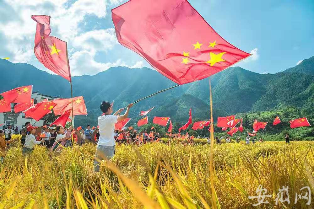"""石台农民欢庆""""中国农民丰收节"""" (组图)"""