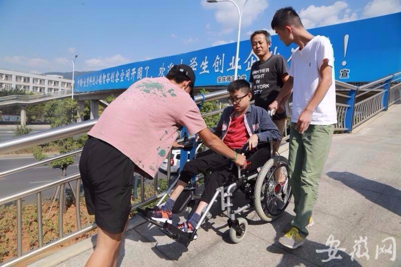 """安庆师范大学""""特殊宿舍"""" 迎接励志残疾大学生"""