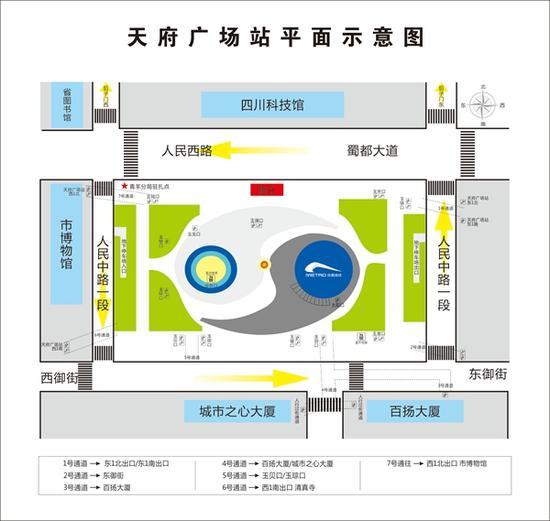 成都天府广场升旗仪式 0点到9点周边有临时交通管制