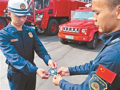 北京大兴国际机场消防任务移交机场消防管理部