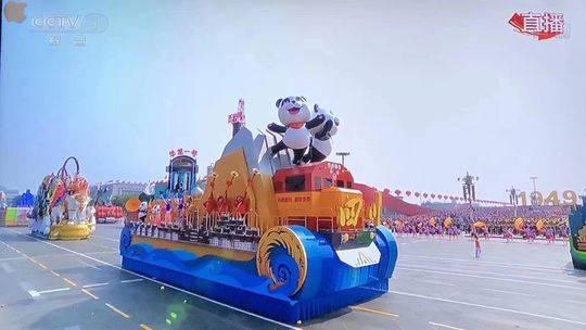 """四川荣获国庆70周年群众游行地方彩车""""创新奖"""""""