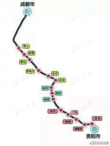 成贵铁路兴文至贵阳段开始联调联试 全线共设10座车站