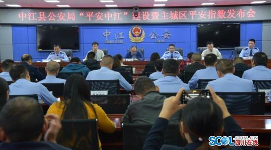 中江县发布主城区平安指数 看看你住的小区安全吗