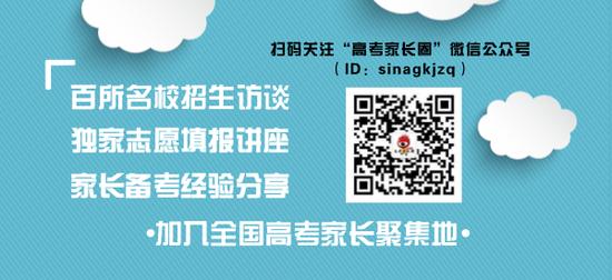 2019中国医药类大学排名:北京协和医学院第一