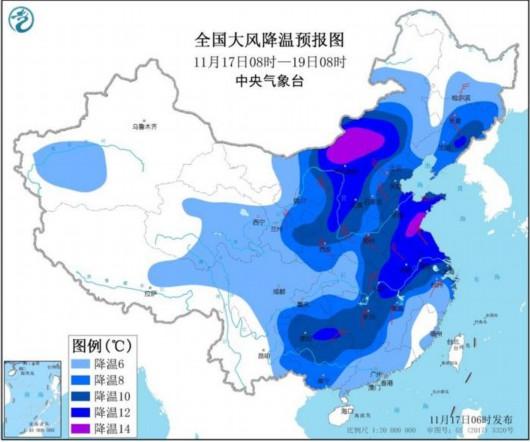 寒潮蓝色预警继续发布:中东部将现大风降温天气