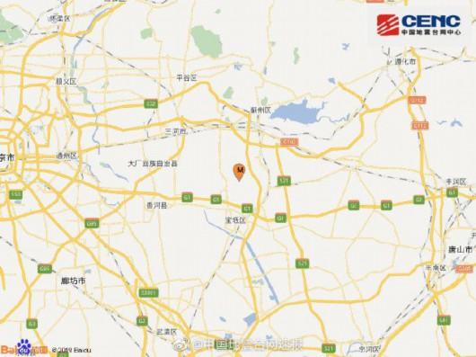 天津蓟州区发生3.3级地震 北京河北等多地有震感