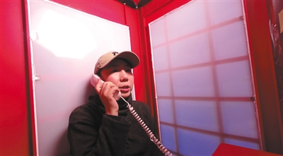 如果只能打一通电话,你会打给谁?