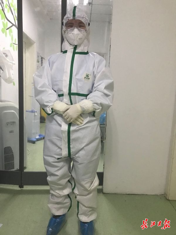 荆楚楷模杜荣辉:至今未告诉援疆丈夫已上抗击肺炎前线