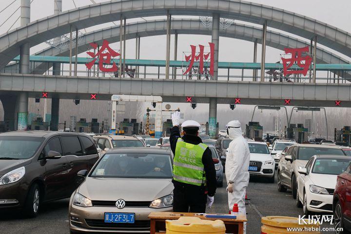 组图|沧州:高速站口测体温,控疫情