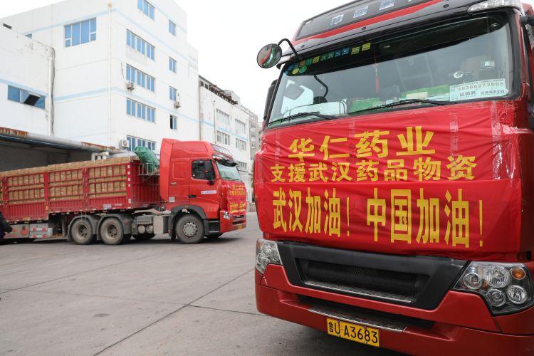 明日抵达!青岛50吨医药物资驰援武汉