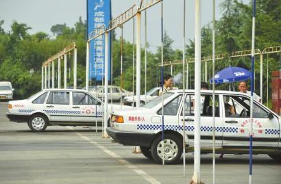 宜宾暂停全市车驾管业务办理 包含机动车驾考工作