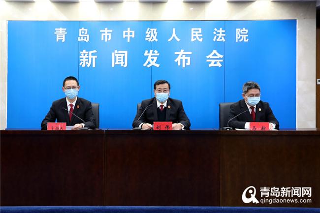 青岛中院发布惩治危害食品药品安全犯罪典型案例