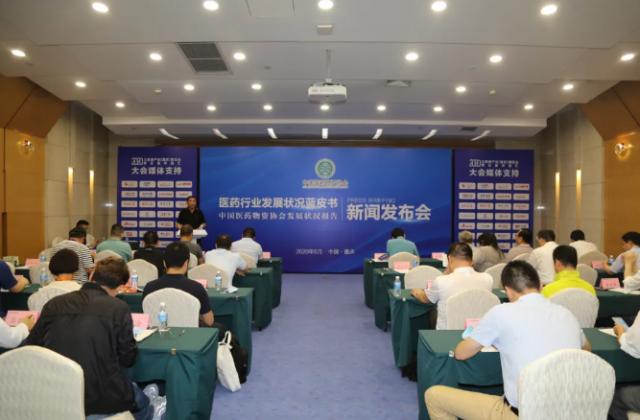 数据威联合中国医药物资协会 共同发布医药新零售发展蓝皮书
