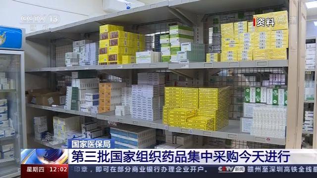 56个品种药品有望大降价!涉及糖尿病高血压抗肿瘤等