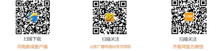 冠县扎实推进药品经营企业新版GSP认证工作