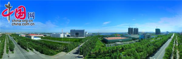 新疆首届医药与大健康产业发展论坛在乌鲁木齐举行